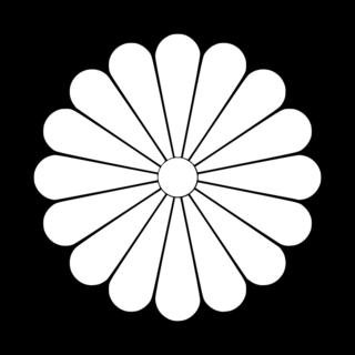 600px-Japanese_Crest_Jyuuroku_Kiku_svg.png