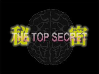 ANIME_top_seacret.jpg