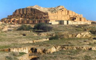 Choghazanbil2.jpg