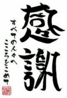 感謝_1~1.JPG